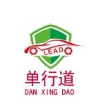 深圳单行道驾培服务驾校