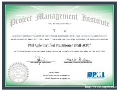 2019年ACP敏捷项目管理认证招生