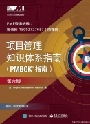 现代卓越上海2019年PMP项目管理认证招生