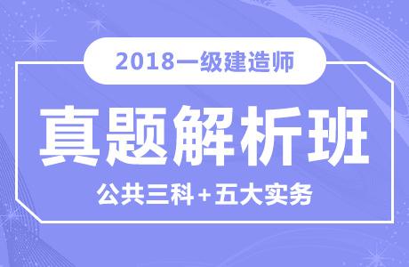 2019年石家庄一级建造师招生简章