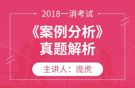 2019年石家庄一级消防工程师招生简章