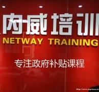 松江保育员报名培训机构及办理流程