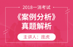 2019年石家庄二级消防工程师招生简章