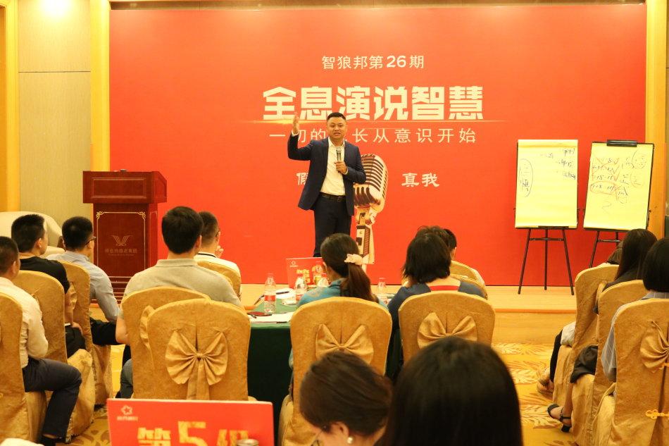 口才好未来才好,演讲口才培训课程人生的必修课