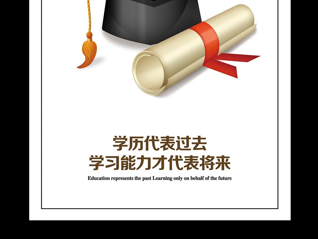 高起专高起本自考本学历提升到网育网