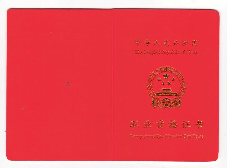 2019年云南红河3月保育员资格证考培通知
