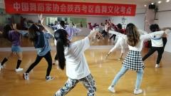 西安鑫舞少儿街舞平衡肌肉练习建工路