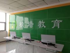 临沂室内设计培训,兰山零基础学习室内设计