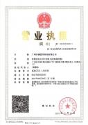 美国留学申请广州留学中介机构井澜留学