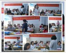 项目管理之家(珠海班)2019年06月PMP备考班