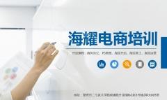 郑州哪有办公软件培训班