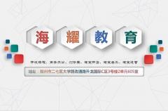 在郑州报个office办公软件培训班多少钱