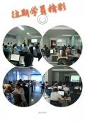 软件学习 office、Photoshop、CAD