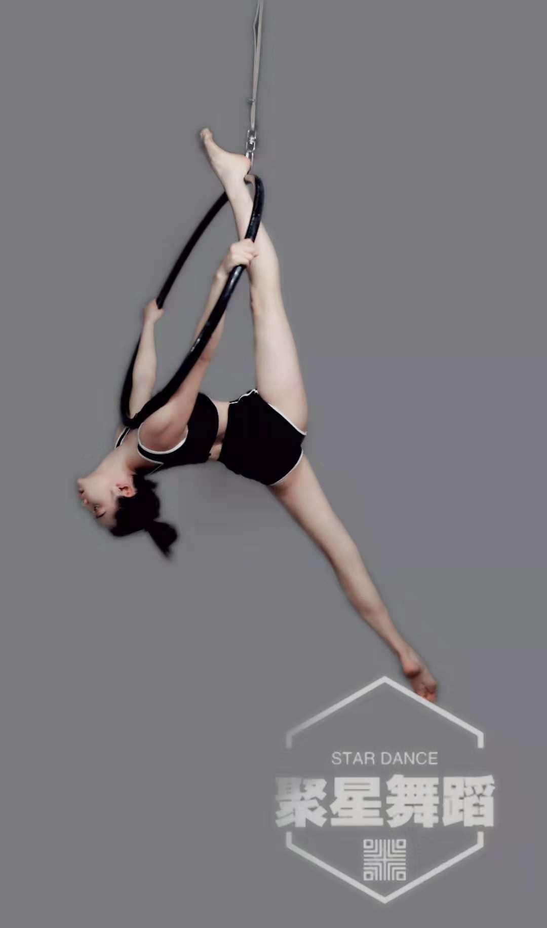 大理钢管舞培训 零基础培训钢管舞