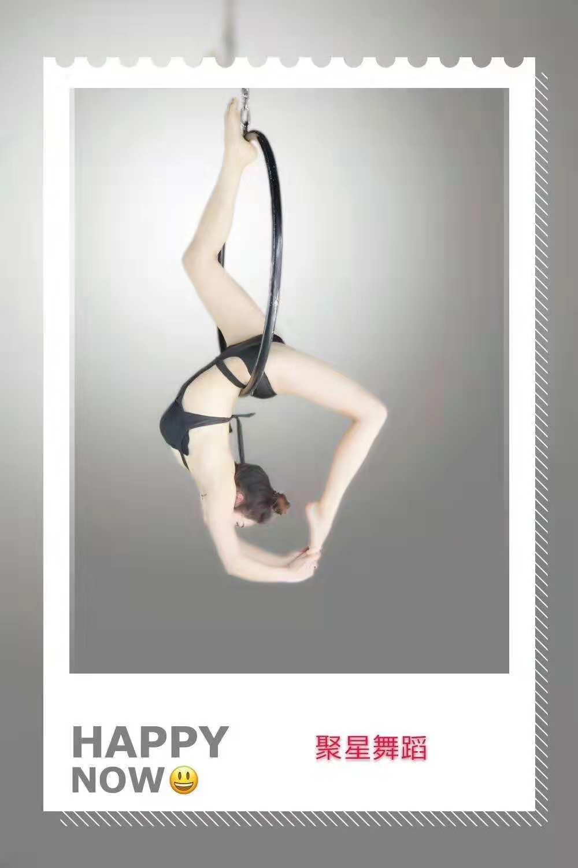 广安钢管舞爵士舞全日制培训学校