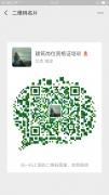 亳州市全国监理工程师培训取证班 下证快官网查