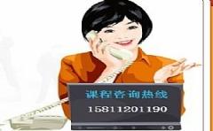安徽省全国监理工程师培训合格证2019报名中