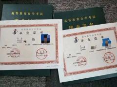 北京交通大学工程管理怎么报名 好考, 就业前景广