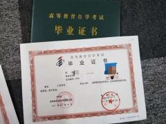 北京交通大学,自考本科申请学位论文答辩要求