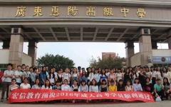 深圳哪里有学历教育提升要多久才能毕业?