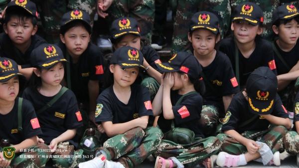 广州狼王(黄埔军校军营小兵夏令营) 在这里等你,赢得未来!火