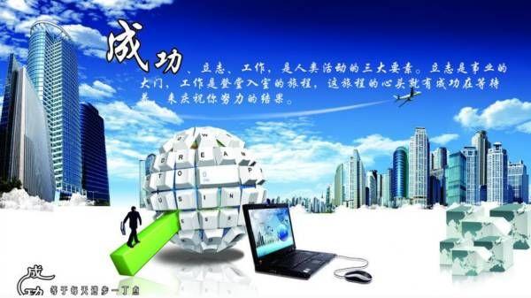 代办2019年大庆市工程师职称评定职称评审代评