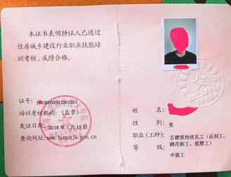 深圳各类资质办理建筑许可证办理,快速通过