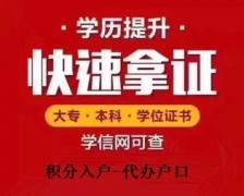 深圳自考本科培训班,为什么自考通过率不太高