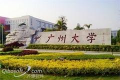 2019年广州大学自考本科会展管理专业报考时间和报名条件