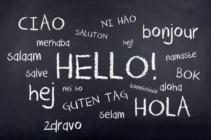 临沂西班牙语考级前定制班培训专业找邦文