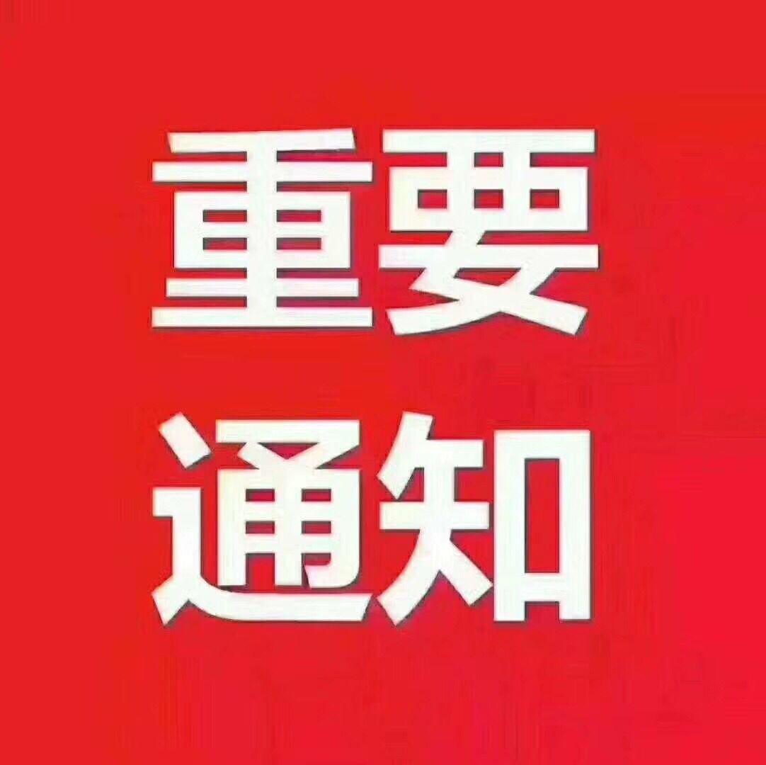 安监局特种作业IC卡操作证
