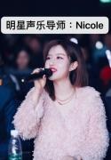 深圳学唱歌 深圳歌手培训 专业培训歌手