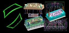 UG塑料模具设计培训/五金模具设计培训/冲压模具设计培训