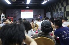 东莞管理培训炎商教育公司王嘉豪谈用包容心态建设团队