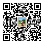 吴斌瑶---医天象诊疗(正骨、三高、癌症)实训班