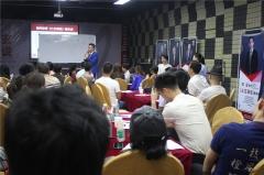 东莞管理培训炎商教育王嘉豪谈演讲:投资与婚姻同理