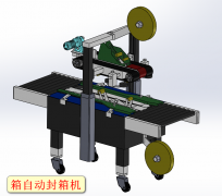 非标机械自动化设计培训/软件培训