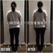 【郭占青】6月17号日式小颜+美式整脊,徒手整形实战特训班