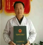 【刘江】无痛全身取栓--中医民间绝技