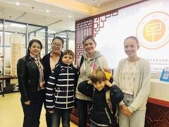 上海静安区外国人学汉语的机构推荐