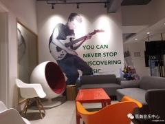 恩瀚音乐中心架子鼓电吉他电钢琴教学