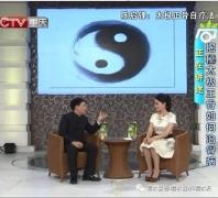 【陈启峰】颈椎腰椎病治疗道医太极正骨五式法高级班