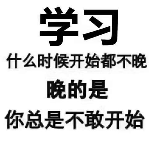 想从四川师范大学毕业可以选择成人高考