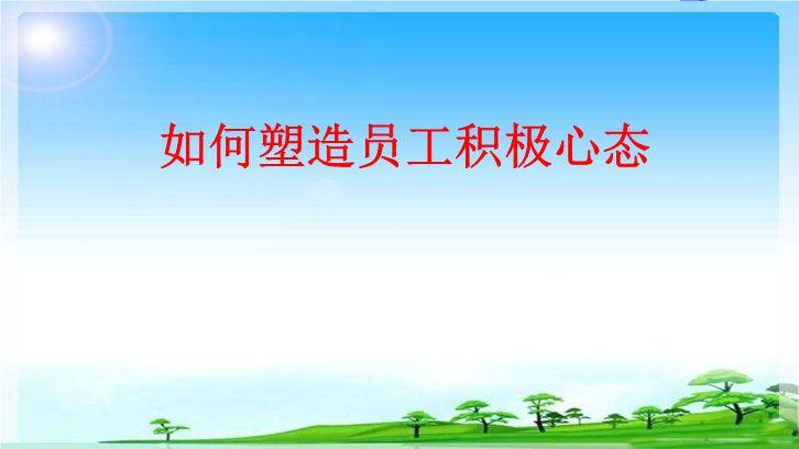 苏州企业管理培训课程——管理创新的定义