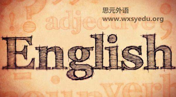 靖江英语培训,学习英语跟上城市的发展脚步