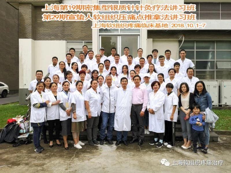 2021年上海银质培训班报名