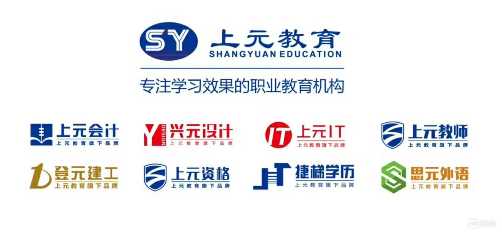 靖江平面设计培训,靖江哪里有学习平面设计专业的