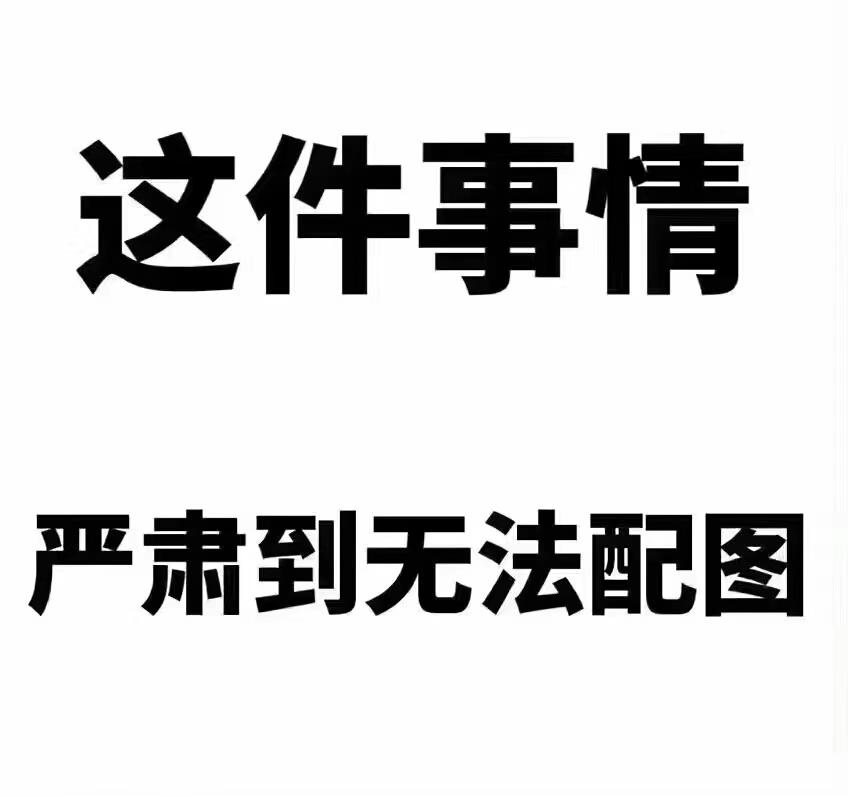 靖江日语培训,靖江学习日语留学需要学到什么等级