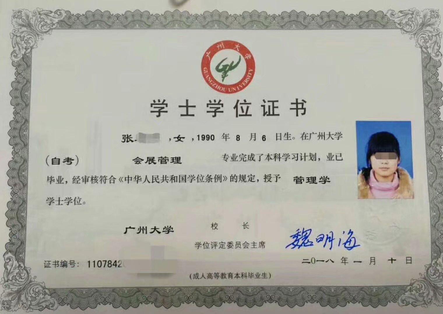 云南大学自考本科什么专业好考,学位好拿吗?