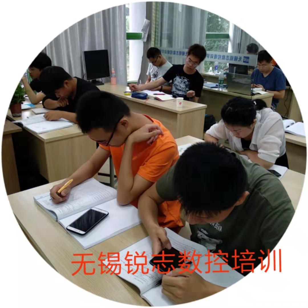锐志培训15年老师傅教你如何更快地学会ug软件编程